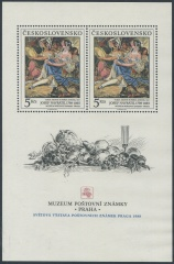'Internationale Briefmarkenausstellung PRAGA 88'
